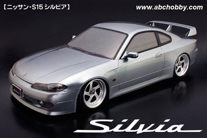 nissan silvia s15 body set with light buckets. Black Bedroom Furniture Sets. Home Design Ideas