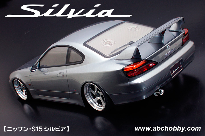 Nissan Silvia S15 Body Set With Light Buckets