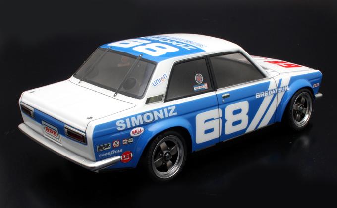 Bre Datsun 510 68 Body Set